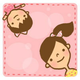 創作者 sara 的頭像