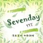 sevendaybio