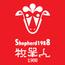 牧羊人1988