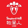 shepherd1988