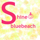 創作者 shinebluebeach 的頭像