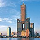 君鴻國際酒店 圖像