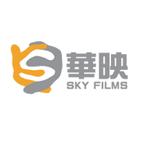 skyfilms
