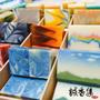 誠香集手工皂