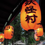 sunyenshan