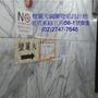 台北壁簾天窗簾店