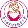 台中市美容工會