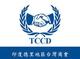 創作者 TCCD德里台灣商會 的頭像