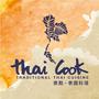 thai cook 泰酷