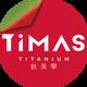 創作者 timas 的頭像
