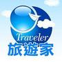 travelerts