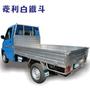 truckbody