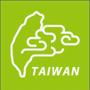 台灣盆栽世界