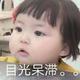 創作者 Yuen Xia 的頭像