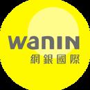 Wanin Man 圖像