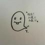 WeiYT★