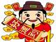 創作者 春節年菜訂購 的頭像