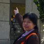 Yuyu Chi
